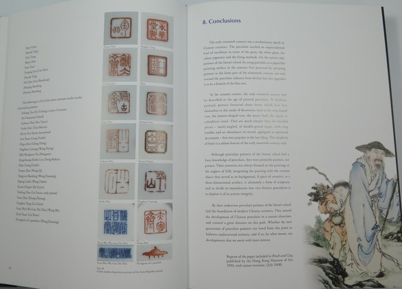 chinese-porcelain-of-the-republic-period-5