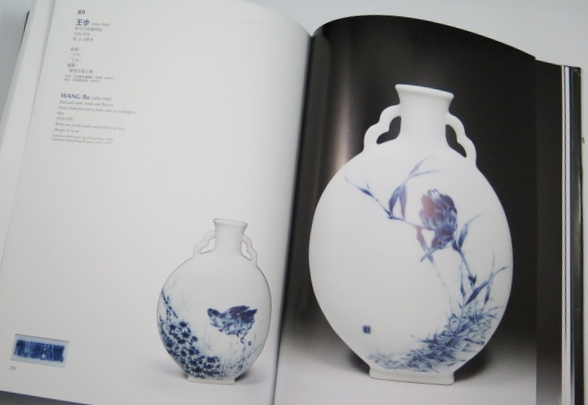 chinese-porcelain-of-the-republic-period-6