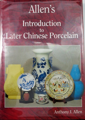 introduction-to-later-chinese-porcelain
