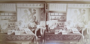 stereoview of japanese home-10